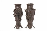 Lot 1069-PAIR OF 20TH CENTURY CHINESE BRONZE VASES...