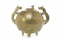 Lot 1092-20TH CENTURY CHINESE BRONZE CENSER the pierced...