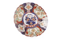 Lot 1100-JAPANESE IMARI CIRCULAR CHARGER painted in shades ...