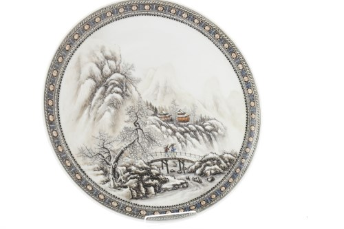 Lot 1102 - EARLY 20TH CENTURY CHINESE CIRCULAR PLATE...