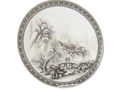 Lot 1102-EARLY 20TH CENTURY CHINESE CIRCULAR PLATE...