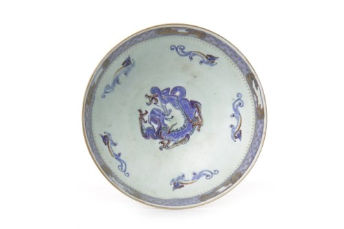 Lot 1206-EARLY 20TH CENTURY WEDGWOOD 'DRAGON' LUSTRE FRUIT ...