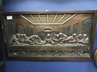 Lot 89-BRONZE WALL PLAQUE AFTER DA VINCI'S LAST SUPPER