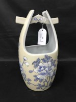 Lot 102-CERAMIC ASIAN PLANTER AND STOOL hand painted in...