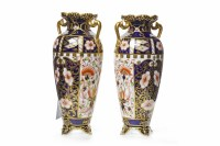Lot 1252-PAIR OF ROYAL CROWN DERBY 'IMARI' PATTERN TWIN...